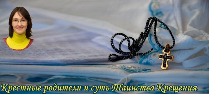 Блоги дневники вязание женские
